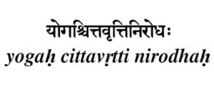 Patanjali´s Sutra 1.2